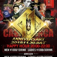 11th ANNIVERSARY PARTY